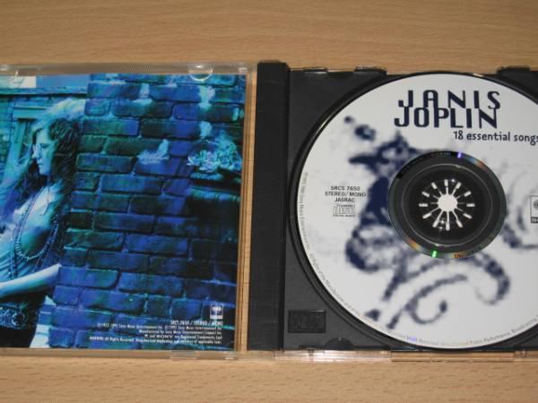 CD「18essential songs」 Janis Joplin