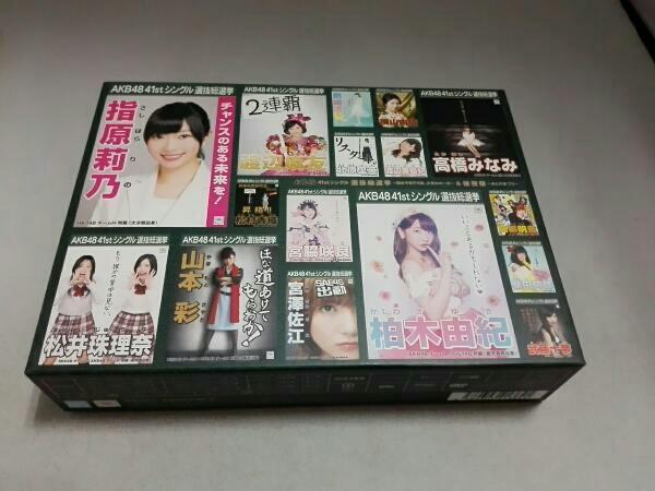 ● AKB48 41stシングル 選抜総選挙~順位予想不可能、大荒れの一