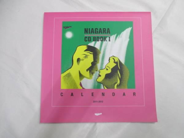 ★ナイアガラ/カレンダー/2011-2012/niagara
