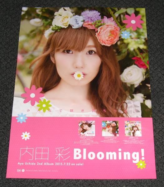 内田彩 [Blooming!] 告知ポスター