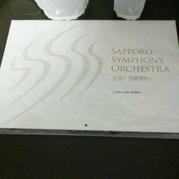 ☆彡札幌交響楽団 2017年カレンダー AR機能付☆彡