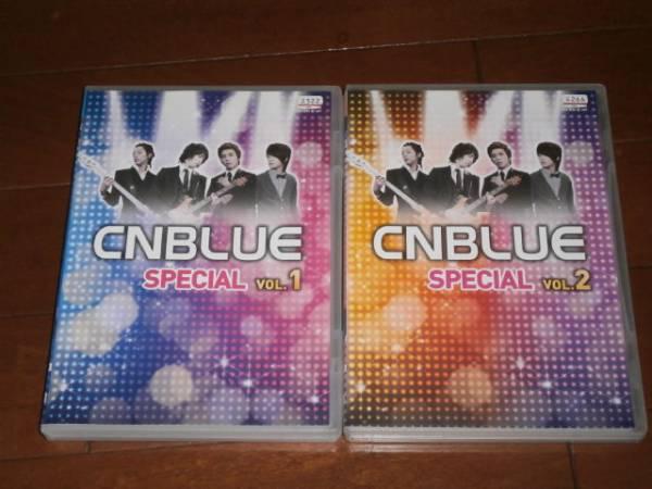 'CNBLUE SPECIAL、全2巻' ライブグッズの画像