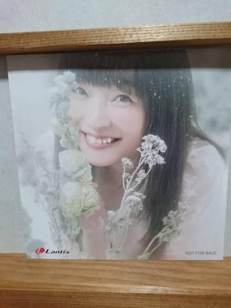 上田麗奈 1stアルバム RefRain 購入特典 アナザージャケットB