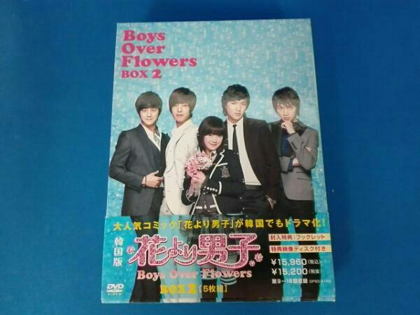 花より男子~Boys Over Flowers DVD-BOX2 グッズの画像