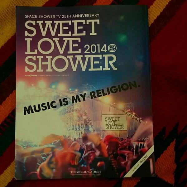 SWEET LOVE SHOWER 2014 雑誌