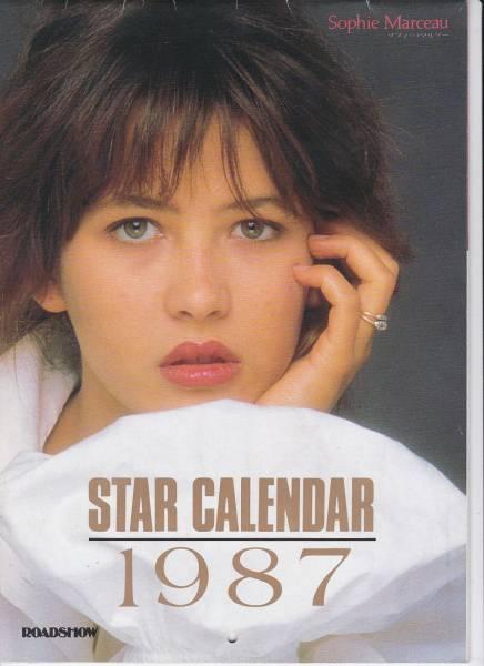 1987年カレンダー シンシアギブ ダイアンレイン トムクルーズ