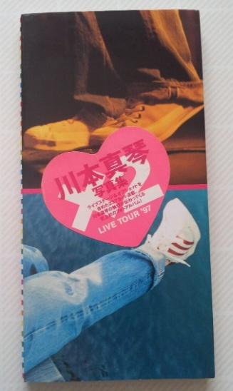 ☆川本真琴 写真集「×2」 Live Tour '97 初版