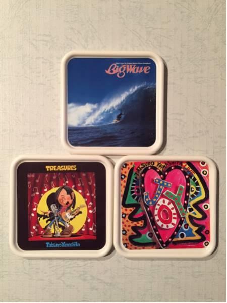 【未使用】山下達郎 コースター 3枚 TREASURES JOY BigWave