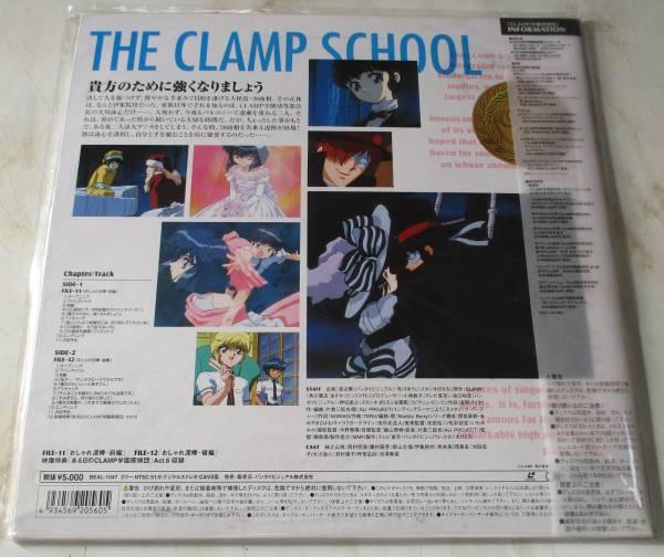 MQ☆CLAMP学園探偵団VOL.6/初回盤レーザーディスク新品即決_画像2