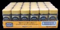 ネスカフェ ゴールドブレンド 90g×24本 1ケース インスタントコーヒー 箱売