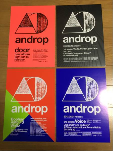 ☆androp/フライヤー/4種/2011~2013/貴重/非売品☆