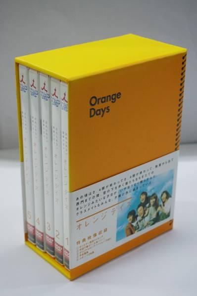 オレンジデイズDVD-BOX妻夫木聡 柴咲コウ 成宮寛貴 白石美帆 ライブグッズの画像
