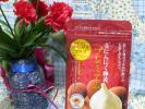 オークション ★やずや★雪待 にんにく卵黄プレミアム 1袋