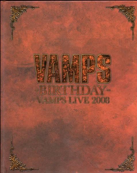 【パンフ】VAMPS LIVE 2008-BIRTHDAY-♪HYDE/K.A.Z♪