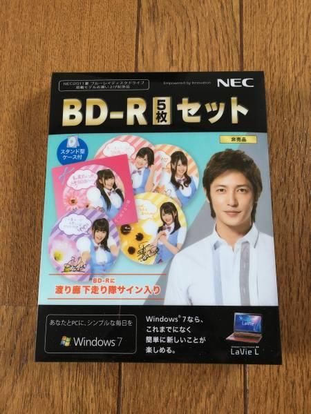 【送料込】AKB48 渡り廊下走り隊 BD-R(NEC PCのおまけ) ライブグッズの画像