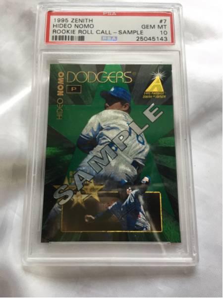 【完璧状態のルーキーカード】野茂英雄 1995年ドジャース カード グッズの画像