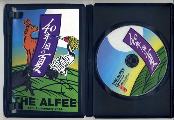 THE ALFEE 40年目の夏 2014年 非公式版DVDパンフ 送料込
