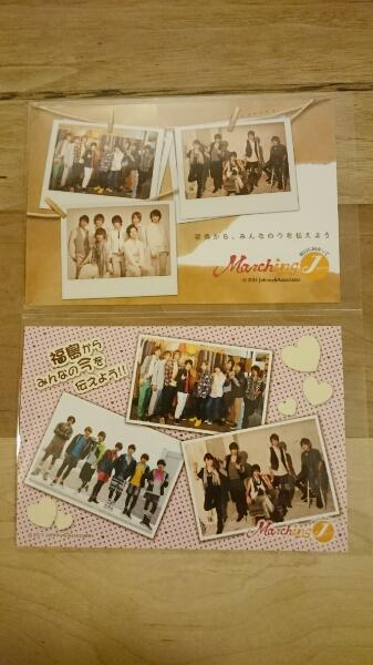 【未使用】キスマイ Hey!Say!JUMP セクゾ 福島限定ポストカード コンサートグッズの画像