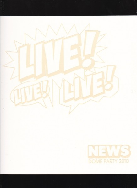 NEWS LIVE!LIVE!LIVE! ツアーパンフ