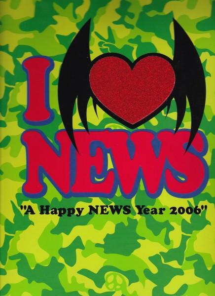NEWS 2006AHAPPY NEWS YEAR!ツアーパンフ