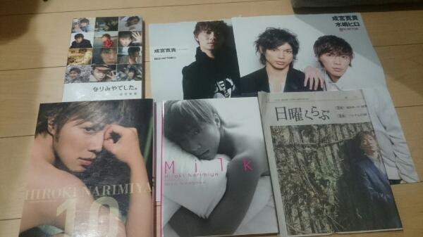 成宮寛貴 写真集 まとめ売り 毎日新聞記事つき!