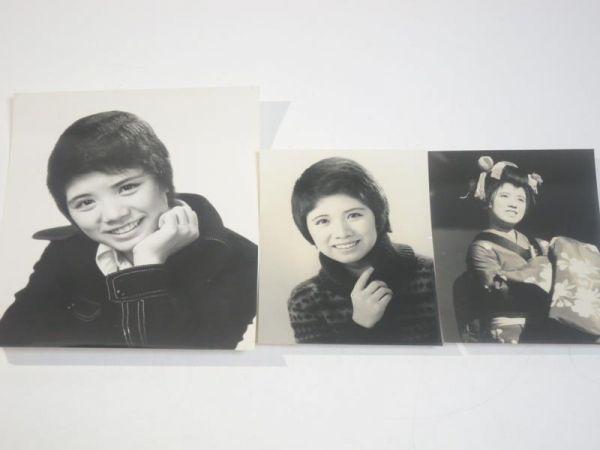 森昌子 写真 3枚セット モノクロ 中古 ブロマイド