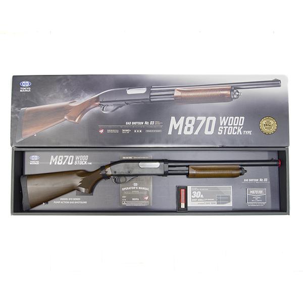 東京マルイ ガスショットガン M870 ウッドタイプストックver