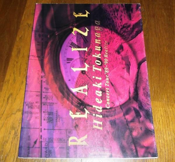 徳永英明 [ REALIZE Concert Tour '89-'90 Realize ] パンフ