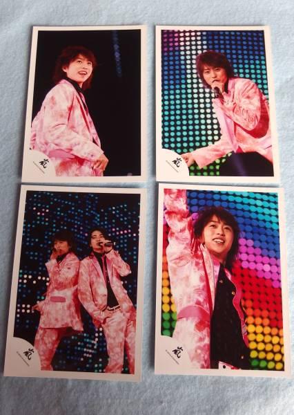 嵐 公式写真 櫻井翔 ライブ ピンクスーツ 嵐ロゴ 4枚