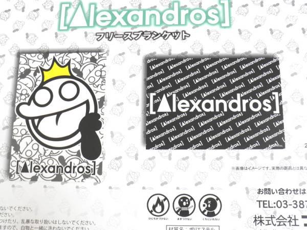 フクヤ [Alexandros] フリースブランケット2種セット約100×70cm