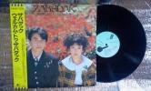 ■帯LP ザバダック/WELCOME TO…(RT28-5024)吉良知彦 上野洋子