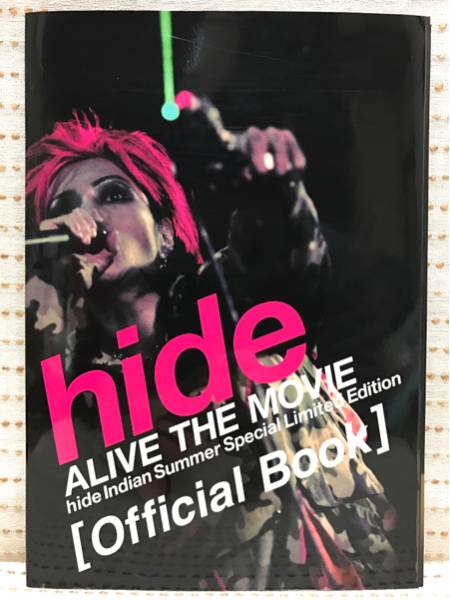 ◆hide ALIVE THE MOVIE OFFICIAL BOOK/シネマライブ パンフ