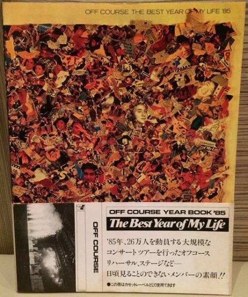 オフコース The Best Year of My Life '85 小田和正