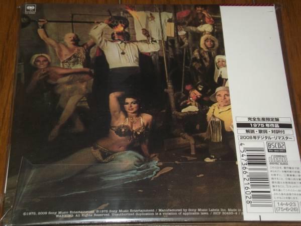 ★ボブ・ディラン&ザ・バンド/地下室(ザ・ベースメント・テープス) Bob Dylan & The Band/The Basement Tapes 国内盤紙ジャケ帯付 BSCD2_画像2