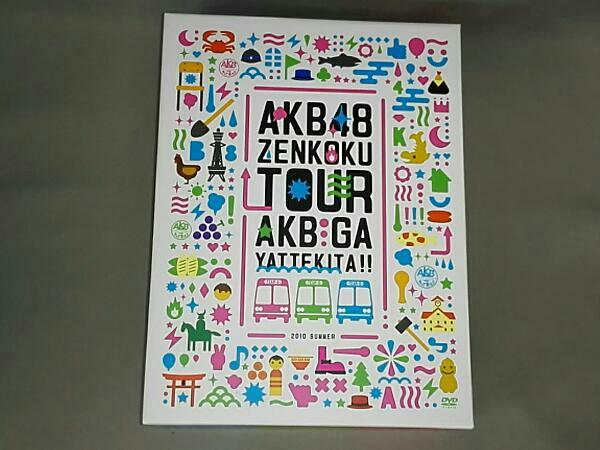 AKB48 AKBがやって来た!! スペシャルBOX ライブ・総選挙グッズの画像