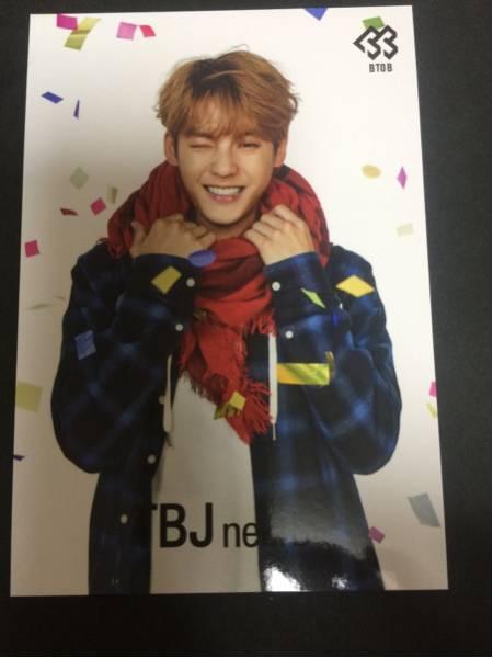 BTOB ミニョク TBJ ポストカード 非売品 ライブグッズの画像