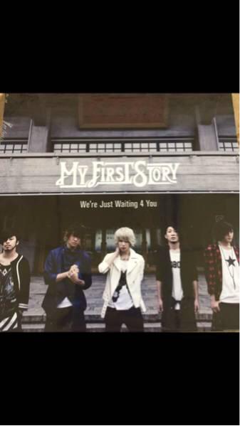 送料無料 MY FIRST STORY マイファス武道館限定 CD シングル 6