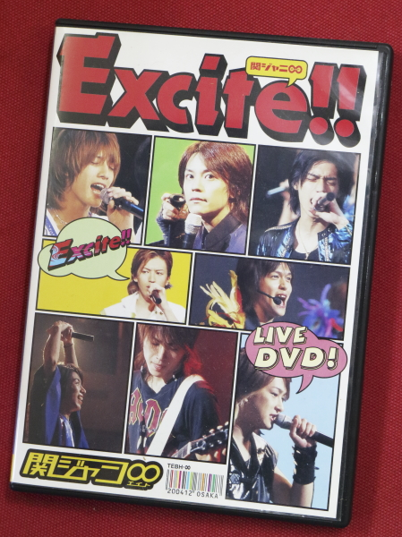 関ジャニ∞ Excite!! 中古