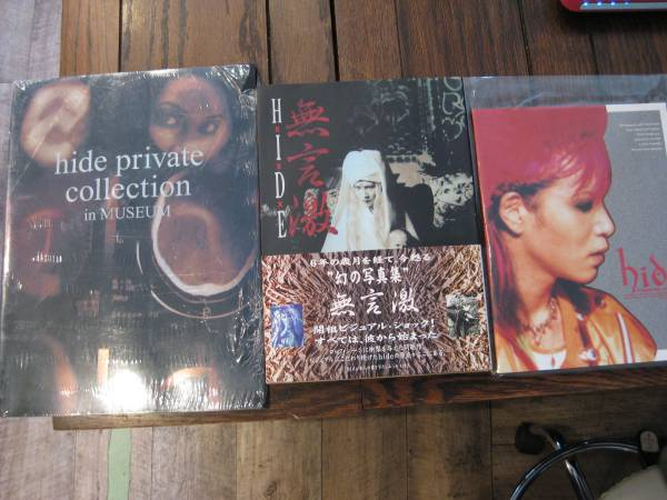 ★hide private collection in MUSEUM 写真集他セット④★お得★