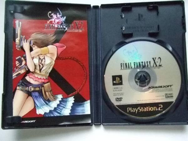 PS2 FF-X2 「ファイナルファンタジーX-2」(ジャンク)