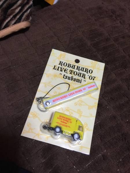 コブクロ★2007年★蕾★ツアートラック型ストラップ黄色バス? ライブグッズの画像