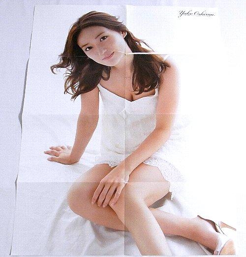 ★☆【大島優子・白ランジェリー】両面ポスター☆★