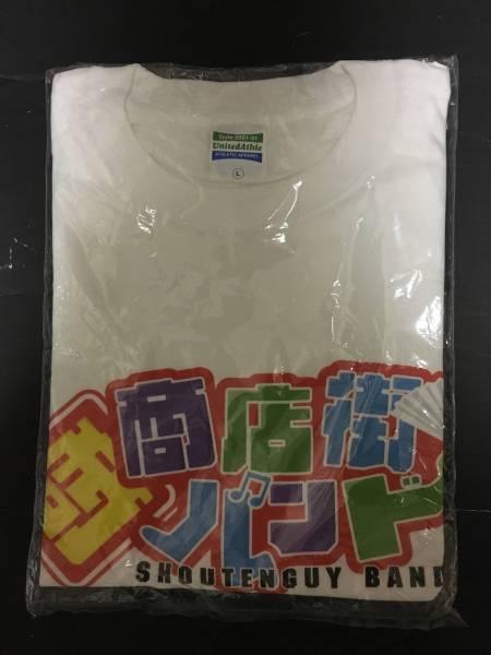 商店街バンド Tシャツ(L) TAKUYA+アメザリ