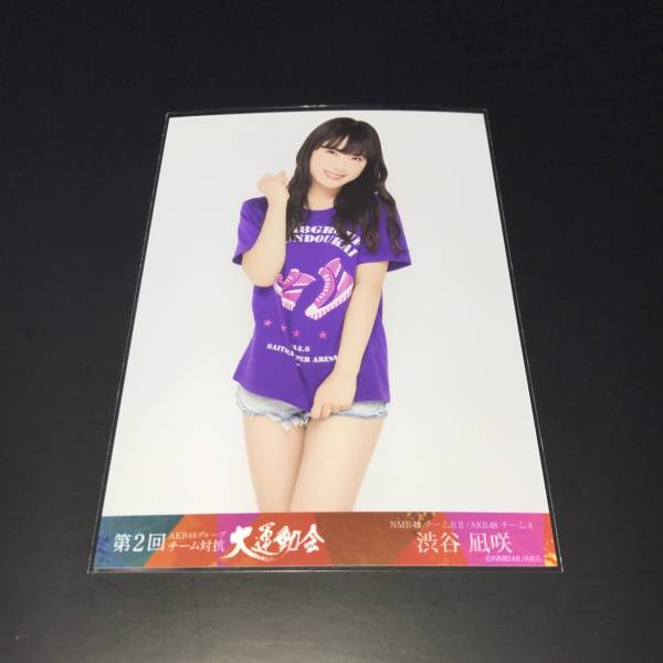 NMB48 大運動会 DVD 渋谷凪咲 予約特典 生写真