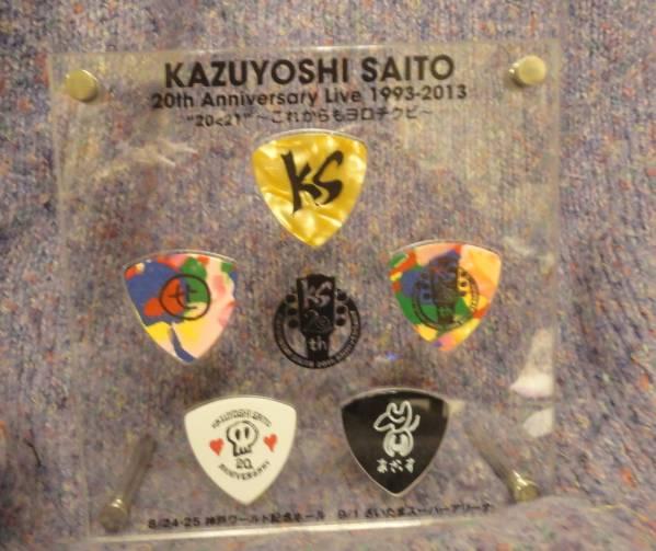 ★斉藤和義20th記念グッズ♪ギターピック5枚セット☆激レア★ ライブグッズの画像