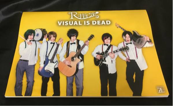 R指定 過去グッズ VISUAL IS DEAD 店舗特典