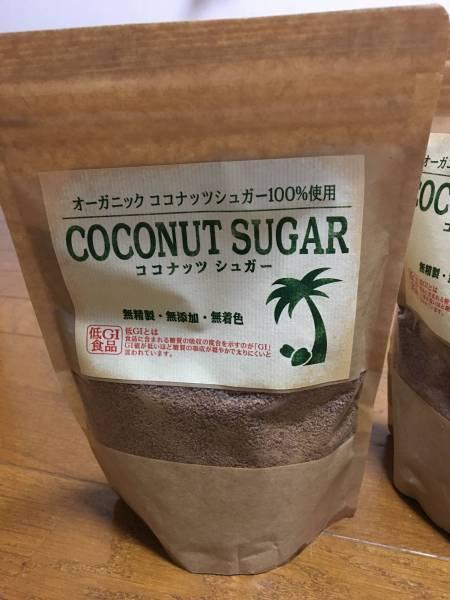 新品!即決!3個セット/ココナッツシュガー/オーガニック/低GI/食品/砂糖/糖尿病_画像3