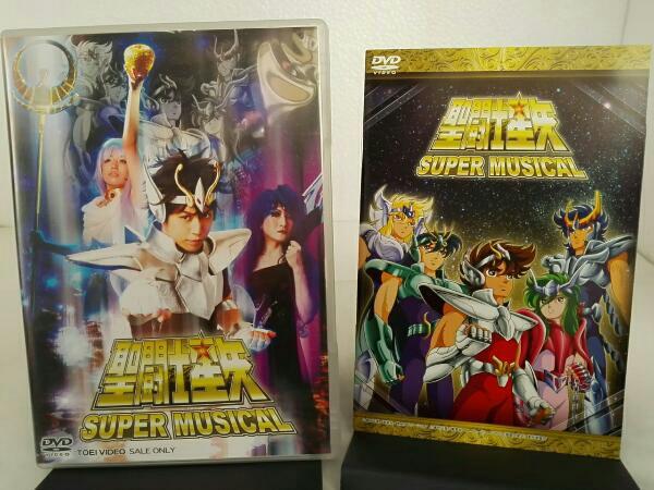SUPER MUSICAL 聖闘士星矢 グッズの画像