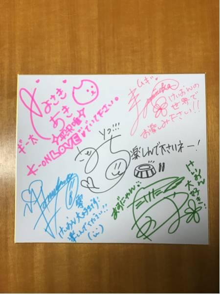 けいおん♪◆声優◆豊崎愛生◆寿美菜子◆直筆サイン色紙