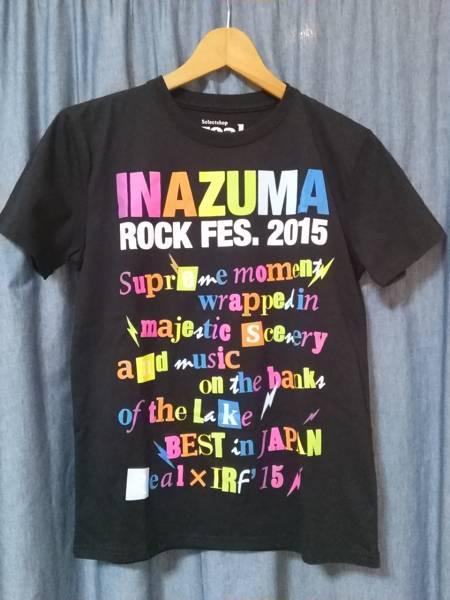 イナズマロックフェス2015 Tシャツ